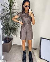 Стильное молодежное платье на кнопках с поясом из эко-кожи с коротким рукавом Размер: 42, 44, 46, 48 арт. 584