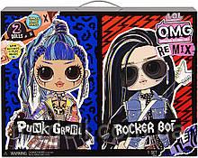 Игровой набор куклы L.O.L Surprise! OMG Remix Rocker Boi and Punk Grrrl - ЛОЛ ОМГ Ремикс Дуэт