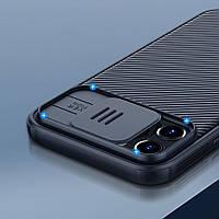 Чехол со шторкой для камеры Nillkin CamShield Pro для iPhone 12/12 Pro