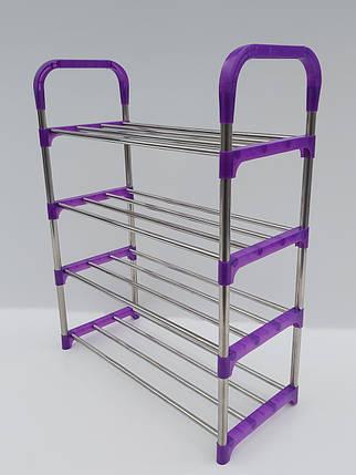 Д 52 * Ш 23,5 * У 65,5 см. Полка для взуття фіолетового кольору на 4 яруси., фото 2