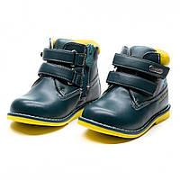 Демисезонные ботинки Шалунишка для мальчиков (р.22,23)