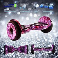 """Гироборд Гироскутер Гіроборд Гіроскутер Smart Balance 10,5"""" (дюймов) Розовый Космос Мини сигвей (АКБ Samsung)"""