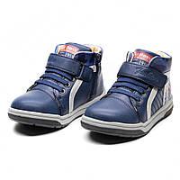 Демисезонные ботинки Царевич для мальчиков (р.23,25)