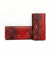 Кошелек Кожаный женский красный Узор тиснение под кожу змеи