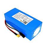 Аккумулятор PROTONE - 60в 25.6 ач на элементах Tesla 18650 для электровелосипеда, фото 2