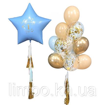 Кульки повітряні на день народження, фото 2