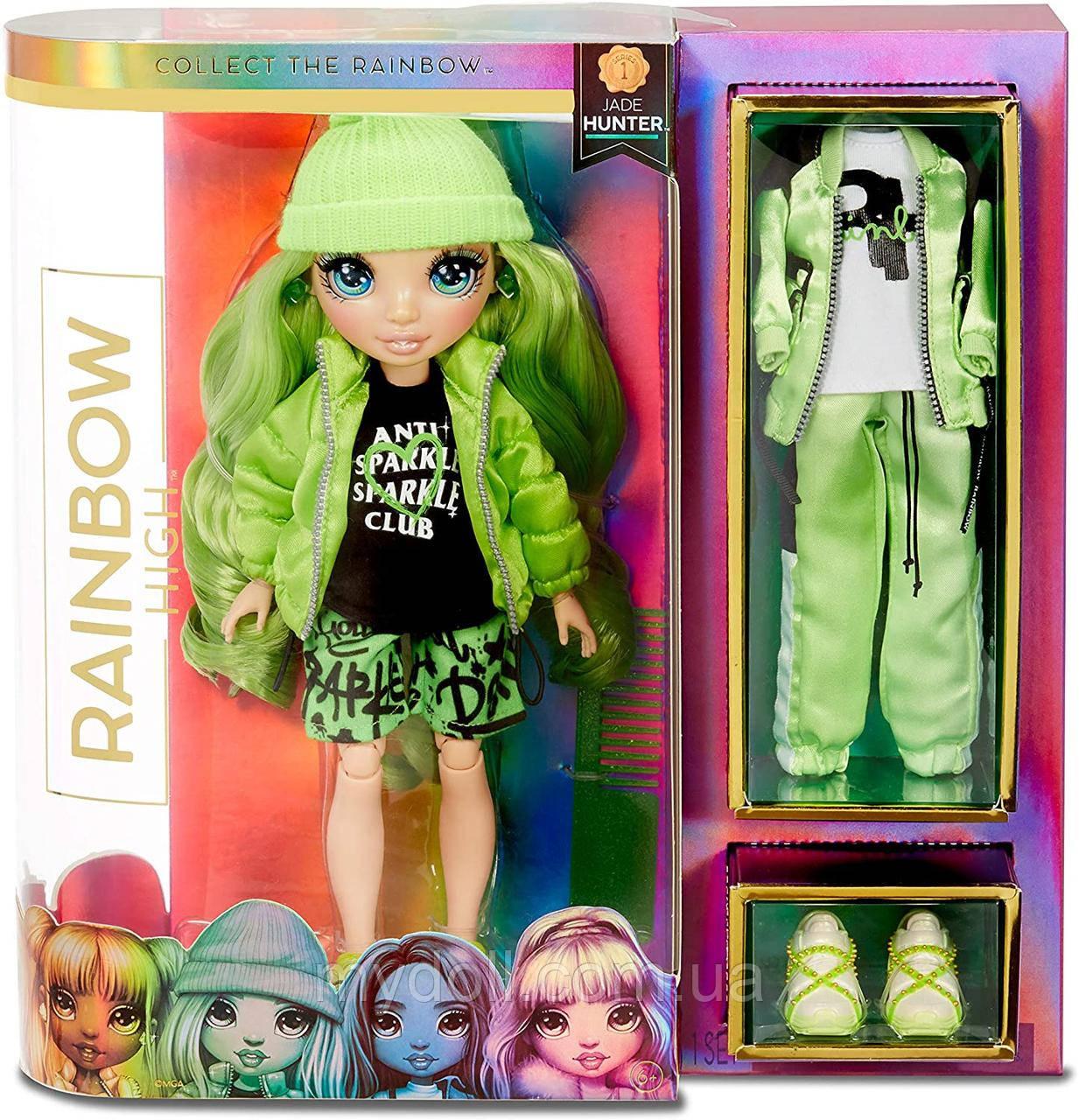 Кукла Rainbow High Jade Hunter Green Оригинал Рейнбоу Хай Джейд Хантер Зеленая 569664