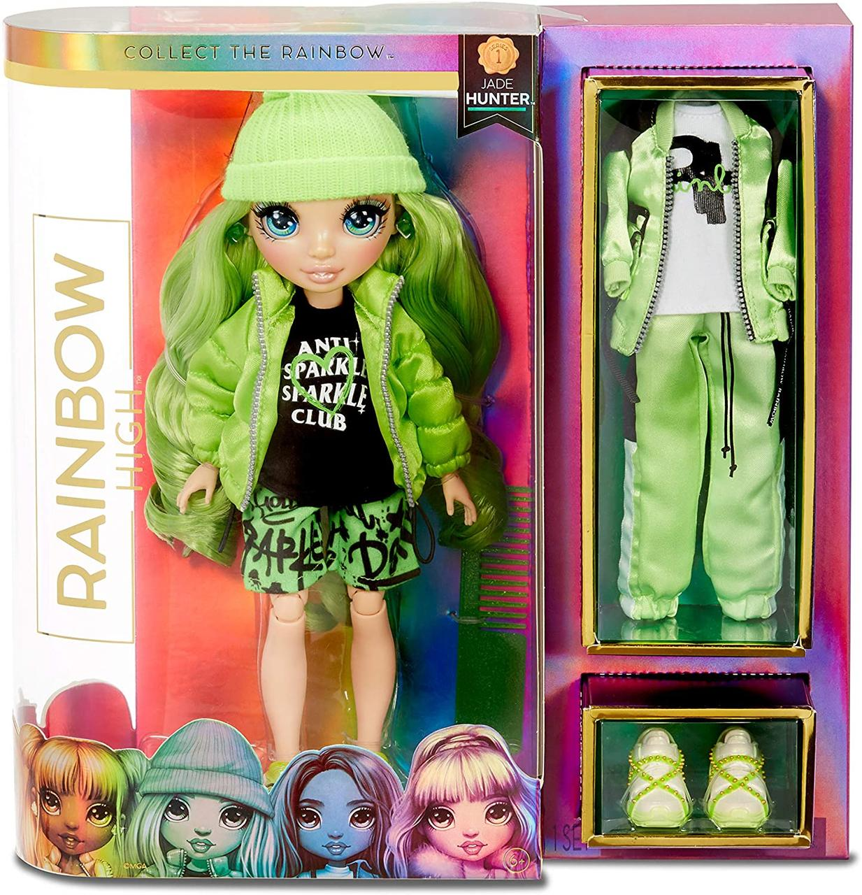 Лялька Rainbow High Jade Hunter Green Оригінал Мосту Хай Джейд Хантер Зелена 569664