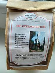 Белорусский Монастырский сбор при Остеохондрозе