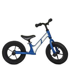 Детский беговел PROFI KIDS HUMG1207A-3 синий