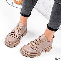 Туфлі жіночі Gert беж 3300