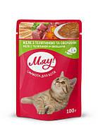 Консервированный корм для котов Мяу!  желе с телятиной и овощами 100 грамм