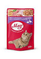 Консервированный корм для котов Мяу рагу с кроликом и индейкой 100 грамм