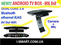 MK 818 Android tv box 1.6 dual core (hdmi+rca)+camera+mic+blut+прошв+настр