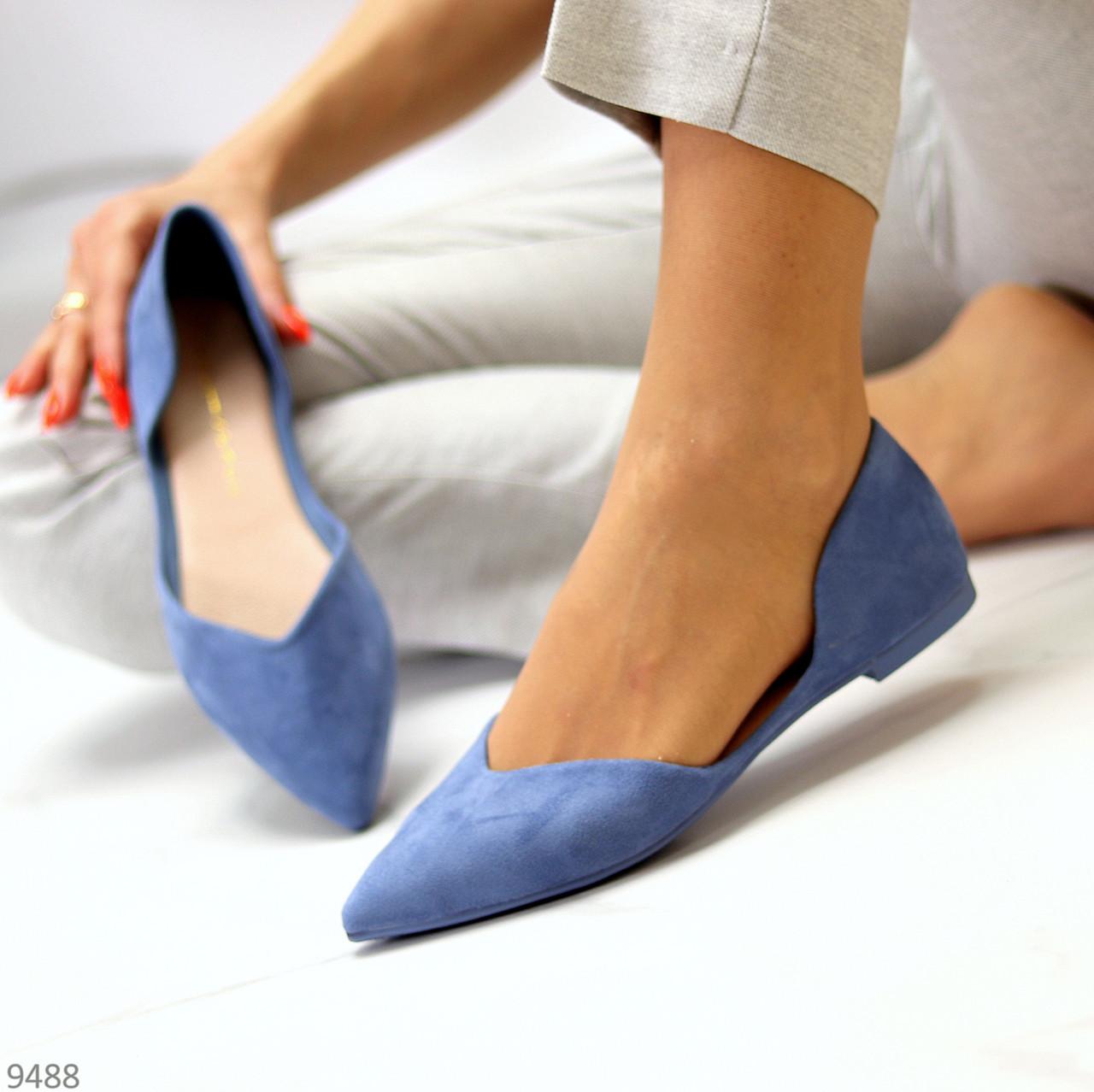 Изящные синие женские замшевые балетки лодочки 35-22,5 37-24 см