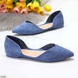 Витончені сині жіночі замшеві балетки човники 35-22,5 37-24 см, фото 3