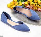 Витончені сині жіночі замшеві балетки човники 35-22,5 37-24 см, фото 6