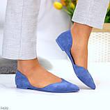 Изящные синие женские замшевые балетки лодочки 35-22,5 37-24 см, фото 7