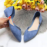 Изящные синие женские замшевые балетки лодочки 35-22,5 37-24 см, фото 10