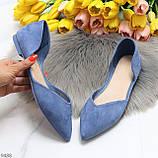 Витончені сині жіночі замшеві балетки човники 35-22,5 37-24 см, фото 10