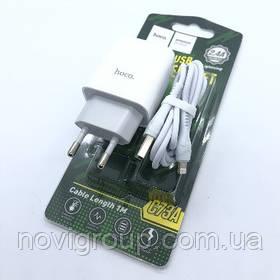 Набір 2 в 1 СЗУ With Lightning Cable 110-240V Hoco C37, 1xUSB, 2.4 A, White, Blister-box