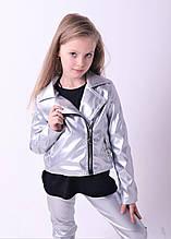 Куртка косуха  из эко кожи для девочек
