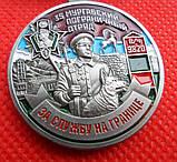 Медаль За службу на кордоні 35 Мургабский прикордонний загін прикордонні війська КДБ СРСР, фото 2
