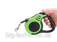Поводок-рулетка 5 м для животных до 14 кг.  Зеленый