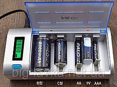 Palo 906W 4 слота LCD Дисплей Батарея Зарядний пристрій для Nicd / Nimh AA / AAA / SC / C / D / 9V