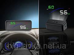 Автомобильный проектор на лобовое стекло HUD OBD2