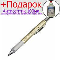 Многофункциональная шариковая ручка 5 в 1 Золотой