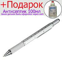Многофункциональная шариковая ручка 5 в 1 Серебряный