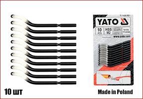 Комплект лез до ножа для зняття задирок Yato YT-22361