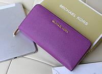 Женские кошельки Michael Kors