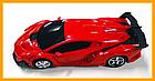 ОПТ Радиуправляемая машина трансформер Ламборджини UTM с пультом Red красная робот, фото 3