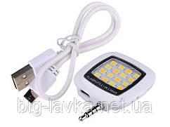 LED Вспышка для смартфона  Белый
