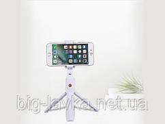 Трипод SD7 Selfie Bluetooth Білий