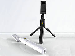 Трипод SD7 Selfie Bluetooth Чорний