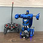 ОПТ Радиуправляемая машина трансформер Ламборджині UTM з пультом синя робот акумуляторна, фото 3