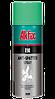 Спрей для сварки  Akfix E90 400 мл