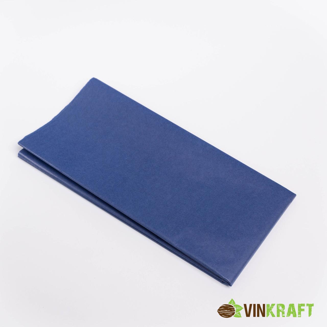 Папір тишею 50*70 см (10 аркушів), темно-синій