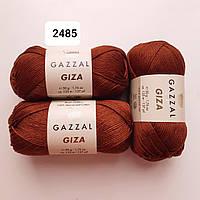 Gazzal Giza(Гіза) - 2485