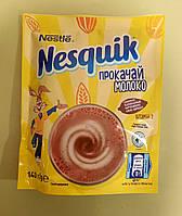 Какао-напиток Nesquik 140 г