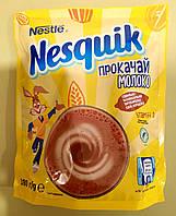Какао-напиток Nesquik 380 г, фото 1