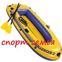 Надувная лодка Challenger 2 Set Intex 68367