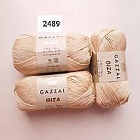 Gazzal Giza(Гіза) - 2489