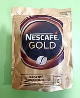 Кава Nescafe Gold 210 г розчинна
