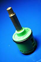 Картридж в смеситель для душевой кабины на три ( 3 ) положения, 33 мм диаметром ОПТОМ от 10 шт., фото 3