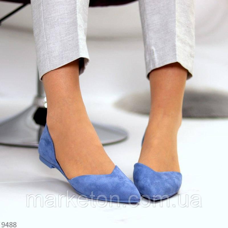 """Жіночі балетки з гострим носком на низькому ходу Сині """"Mona"""""""