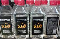 Жидкость для розжига 400мл